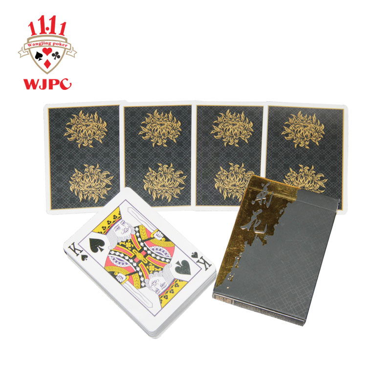 application-WJPC cards types of playing cards wholesale for board game-WJPC-img-1