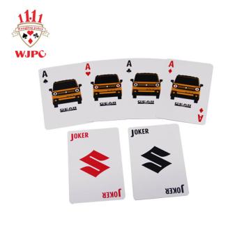 WJPC Array image444